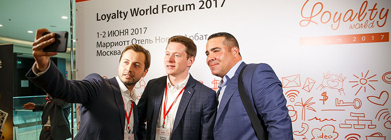 IV Loyalty World Forum – 2017