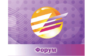 "28 сентября 2011 года компания SVM Media & Events Group организует форум ""Telecom Networks. Sharing & Engineering"""