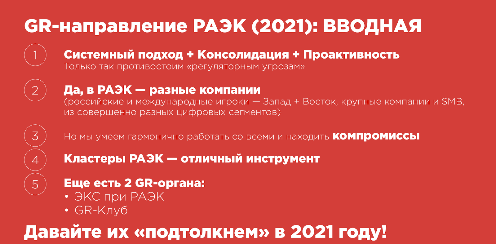 210128-8.png